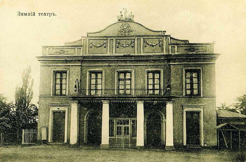 Театр корифеїв Українська мова та література Театр корифеїв