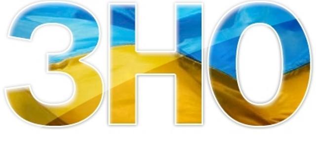 http://zno.if.ua/wp-content/uploads/2012/11/1353486314.jpg