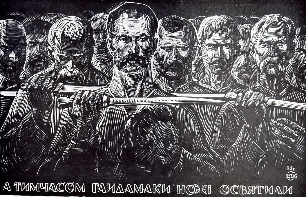 Творчість Тараса Шевченка.  «Катерина», «Гайдамаки»