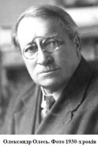 Олександр Олесь