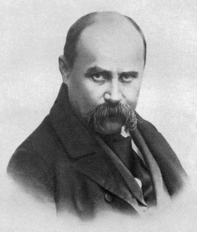 Біографія Тараса Шевченка
