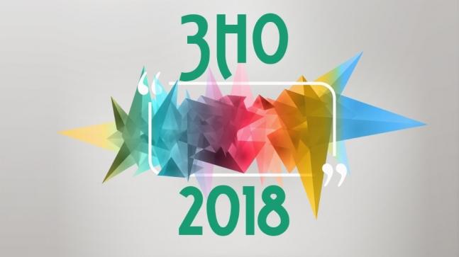 Коли будуть результати ЗНО з української мови та літератури