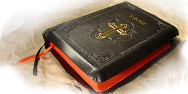 Біблія в житті Тараса Шевченка