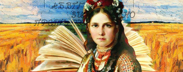 Міф 2: Українська мова начебто утворилася у XIV ст. з давньоруської мови