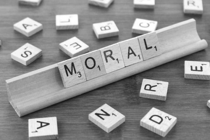 """Власне висловлення: """"Закони моралі — найкращі життєві орієнтири"""""""
