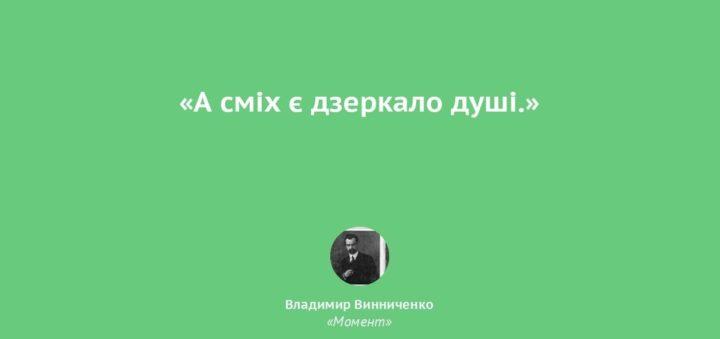 "Короткий зміст новели ""Момент"" Володимира Винниченка"